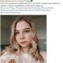 АКЦИЯ ГЕОРГИЕВСКАЯ ЛЕНТОЧКА 2020