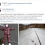 Акция «Россия в объективе»