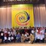 Межрайонный отборочный тур XXI Рязанского областного студенческого фестиваля Cтуденческая весна 2019