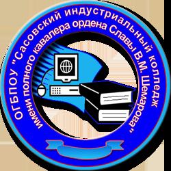 logotype2016dec