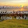 14dcc1046e845b29533300eb281e69dc-n5d202susjck0vpr6npttsf768ym9zc8mkhraiex6w-1024x489