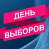DenVyborov.de15871e018e7dba641dcb233bd950ce281