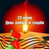 v_tizer_22_0