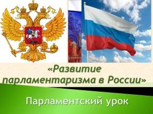 UekVBsh2680