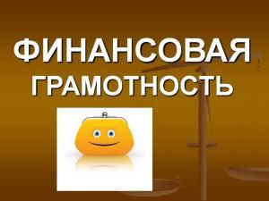 vch-uszn-news-134_1551420516